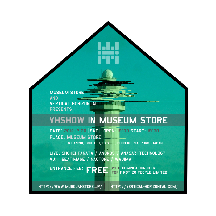 eflyer_for_museum